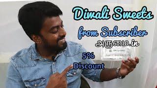 GIFT ! Organic Diwali Sweets from Madurai | Arumai.in