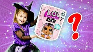 Распаковка ЛОЛ - Новый питомец! Волшебница - Ведьмочка Юлли - Мультики для девочек