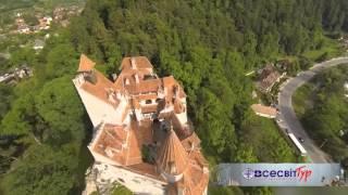 Хочу в отпуск. Румыния. Туристическое шоу на TV5(Новогоднее шоу с известными запорожцами. Только на TV5 31 декабря с 20:00. Отличное завершение 2016 года! https://www.youtub..., 2015-10-16T10:40:21.000Z)