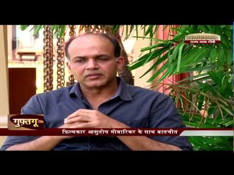 Guftagoo with Ashutosh Gowariker Mp3