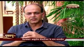 Guftagoo with Ashutosh Gowariker