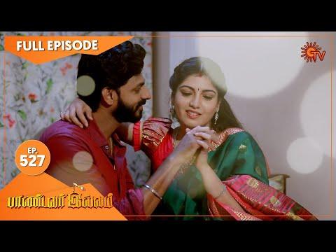 Pandavar Illam - Ep 527   14 August 2021   Sun TV Serial   Tamil Serial