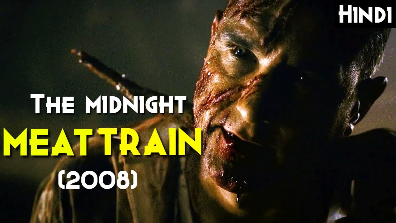 Download THE MIDNIGHT MEAT TRAIN (2008) Explained In Hindi