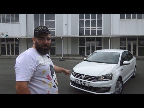 "Volkswagen POLO SEDAN в комплектации ""ВСЕ ЗВЕЗДЫ"""