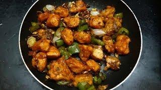 Chilli Chicken Restaurant Style Preparation In Telugu (చిల్లి చికెన్)