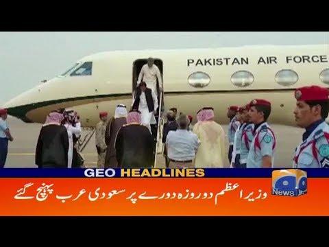 Geo Headlines - 08 PM - 18 September 2018