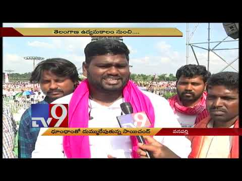 Interview with folk singer Sai Chand over TRS Dhoom Dham - TV9