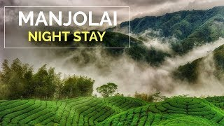 Manjolai Night Stay-Tirunelveli | How to get permission? [with SUBTITLES]