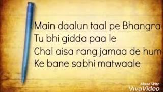Gallan goodiyaan song lyrics Mp3