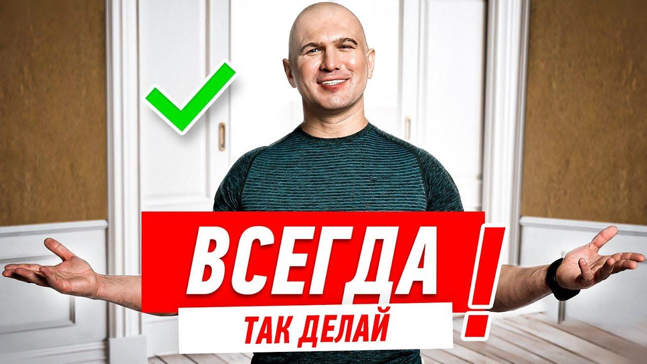 Когда можно ставить раздвижные двери? Алексей Земсков