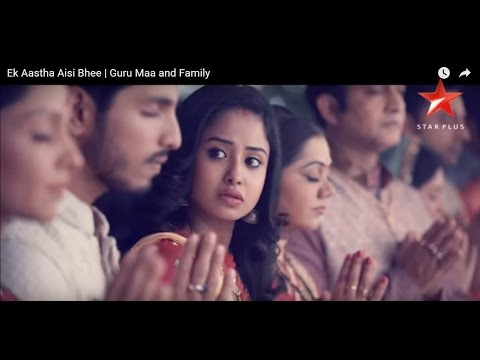 Ek Aastha Aisi Bhee | Guru Maa and Family