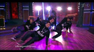Вечерний Ургант. Predatorz Crew - российская брейкинг-команда (07.11.2014)