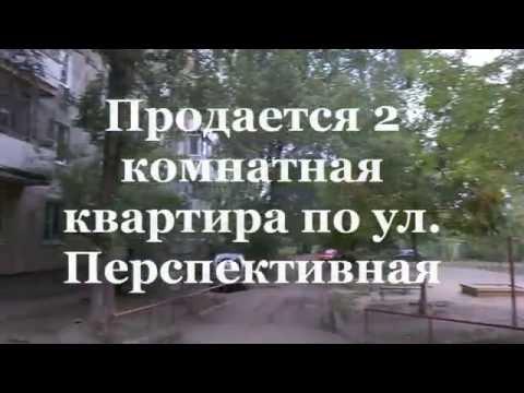 Продается 2 комнатная квартира на Перспективной // Купить квартиру в Ленинском районе