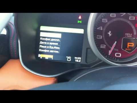 Ferrari FF REVIEW 3