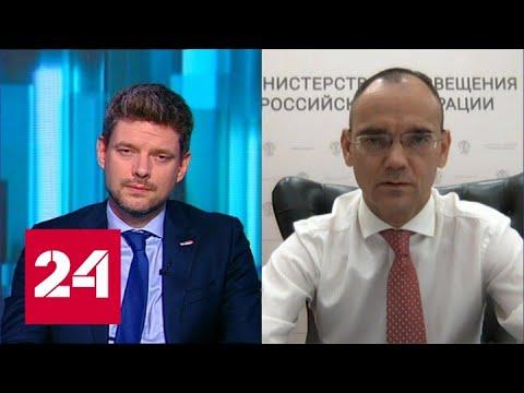 5-я студия. Коронавирус: подходы в России и Германии - Россия 24
