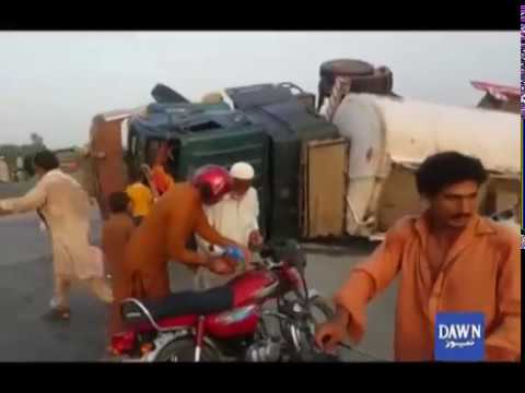 Footage of moments before oil tanker caught fire in Bahawalpur
