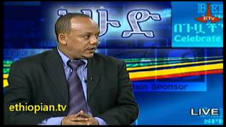 Ethiopian : Sunday Sport News - April 28, 2013