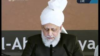 Spanish Friday Sermon 16th September 2011 - Islam Ahmadiyya