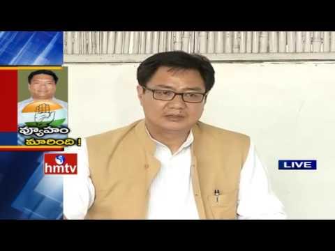 No Floor Test For Congress In Arunachal Pradesh Today   44 MLAs Meet Governor   HMTV Mp3