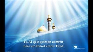 Hussein El Jasmy - Allahu ya Allah (Titra shqip)