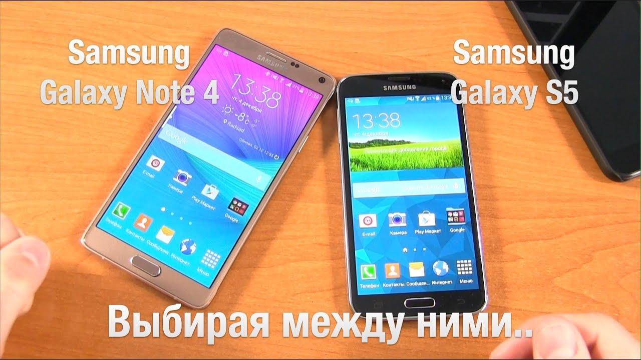 Купить смартфон samsung galaxy s5 sm-g900f 16gb, цвет черный. Продажа телефонов самсунг galaxy s5 sm-g900f 16gb по лучшим ценам с.