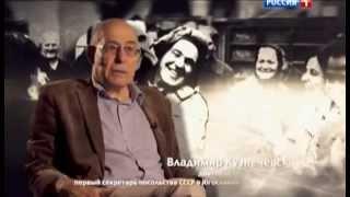 Документальный фильм 2014 Освобождение Белграда Военные тайны Балкан Смотреть онлайн