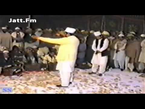 FARSI KALAM BY USTAD NUSRAT FATEH ALI KHAN...