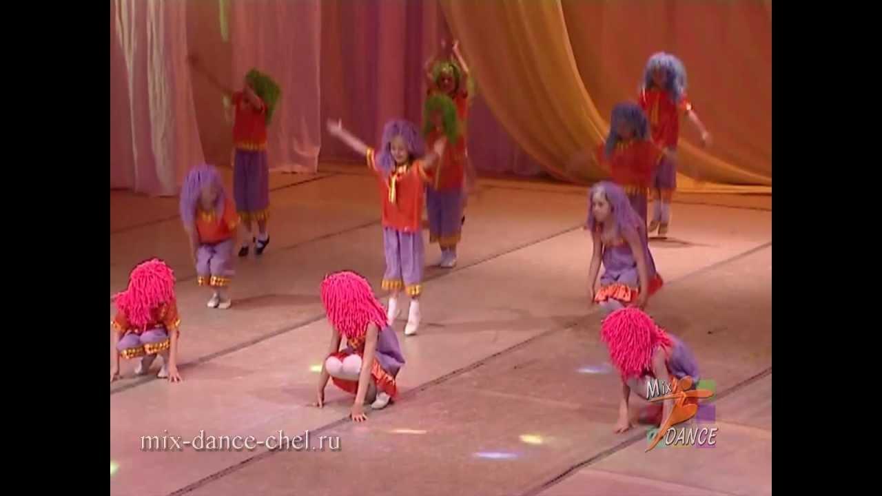 танец под барбарики видео