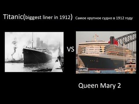 vergleich titanic queen mary 2
