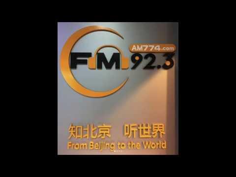 APSA's Interview on Beijing Radio - APR. 27. 2018