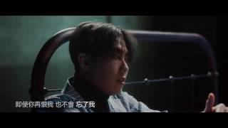 [繁中字幕] 水晶男孩 (젝스키스 / SECHSKIES) - 別痛 (아프지 마요 / Be Well)