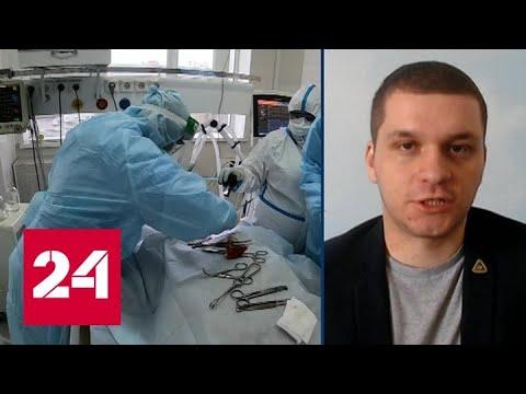Число заболевших коронавирусом в Нижнем Новгороде меньше, чем в районах области - Россия 24