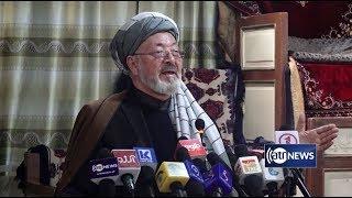 Karim Khalili warns international society to dismiss the election's results