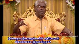 Do youngsters have a bright future ? | Debate Show | Kalyanamalai | Sun TV | Prof Ramachandran