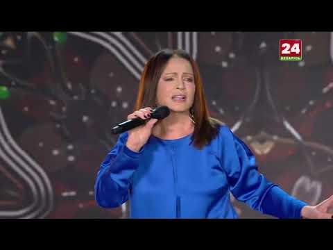 София Ротару  на Славянском  базаре ( 2019)
