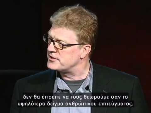 SIR KEN ROBINSON - ΤΟ ΣΧΟΛΕΙΟ ΠΟΥ ΣΚΟΤΩΝΕΙ ΤΗ ΔΗΜΙΟΥΡΓΙΚΟΤΗΤΑ