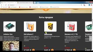 Используем сайт Amperka.ru как образовательный ресурс - создаем мини-проект амперки в Tinkercad!