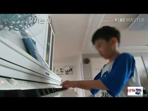피아노 치는 유형