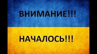 видео Автомобильные номера Украины 2017 Евро