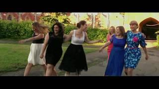 подарок на свадьбу. подружки невесты сняли классное видео.