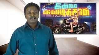 Inimey Ippadithaan Review | Santhaanam | TamilTalkies.net