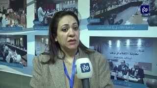 العلاقات العربية مع دولة الاحتلال إلى أين .. محور ندوة مركز دراسات الشرق الأوسط - (3-12-2017)