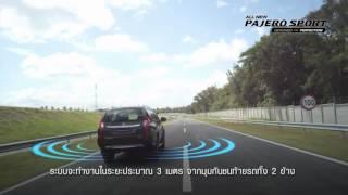 Video Fitur2 Canggih Pajero ULTIMATE 4x2 (New 2017)  #1 Indonesian SUV download MP3, 3GP, MP4, WEBM, AVI, FLV Agustus 2018