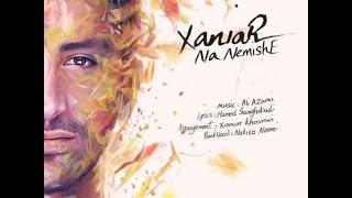 Xaniar Khosravi - Na Nemishe (Abdi Adl Video Mix)