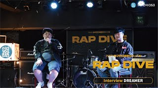 [Rap Dive 01] 스토리텔러 래퍼! 'DREAM…