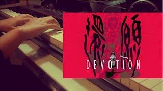 (附譜)【DEVOTION 還願】片尾曲「碼頭姑娘」鋼琴演奏 Piano Cover