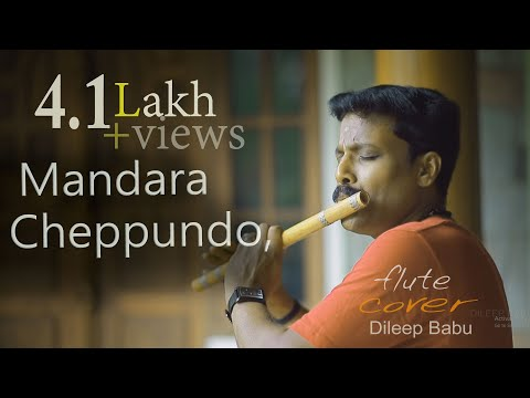 Mandaracheppundo,,[Fulte] Song By,Dileep babu