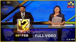 Live at 8 News – 2021.02.08 Thumbnail