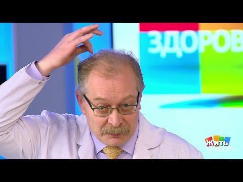Три странных предвестника инфаркта. Жить здорово! 15.03.2019