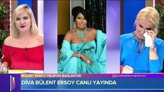 Renkli Sayfalar 219. Bölüm- Bülent Ersoy ve Lerzan Mutlu canlı yayında yüzleşti! 2017 Video